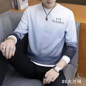 大尺碼衛衣 新款長袖t恤學生帥氣運動衛衣男士連帽上衣 QQ7769『MG大尺碼』