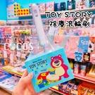 日本正版 迪士尼 玩具總動員 三眼怪 熊抱哥 黏貼式除塵 滾輪除塵 清潔滾筒 COCOS DB054