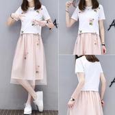 夏季套裝裙女2018新款女裝韓版時尚T恤網紗裙兩件套學生連身裙 潮『櫻花小屋』