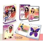 鄧麗君-演唱生涯-精選雙經典DVD (3片裝)