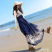 洋裝女夏新款碎花沙灘裙海邊度假泰國雪紡胖MM顯瘦大碼長裙 提拉米蘇