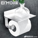 廁所紙巾盒免打孔衛生間壁掛式手機支架卷紙架洗手間太空鋁紙巾架 雙十二全館免運