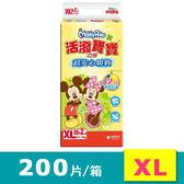 活潑寶寶 紙尿褲(XL)(38+2片x5包)-箱購