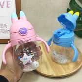 寶寶水壺寶寶喝水杯子兒童杯子防摔夏天家用學飲杯1一3歲嬰幼兒園·Ifashion