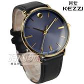 KEZZI珂紫 輕薄簡約流行手錶 防水 學生錶 男錶 中性錶 皮革錶帶 金x黑 KE1829黑金大