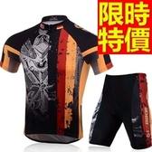 自行車衣套裝-造型有型個性熱銷男短袖單車衣55u45【時尚巴黎】