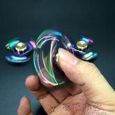指尖陀螺成人合金玩具