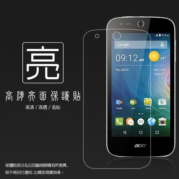 ◆亮面螢幕保護貼 Acer Liquid Z330 保護貼 軟性 高清 亮貼 亮面貼 保護膜 手機膜
