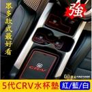 HONDA本田5代 5.5代【CRV5水...