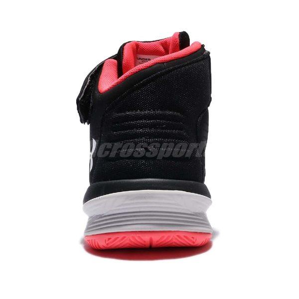 Under Armour 籃球鞋 UA Get B Zee 黑 灰 運動鞋 舒適腳感 緩震彈力 男鞋【PUMP306】 1298310001