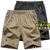 夏季中年男士短褲純棉爸爸裝寬鬆大碼中老年人休閒五分褲外穿褲衩