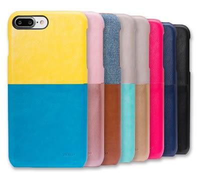 ★APP Studio★【 Zero+ 】Zero+ iPhone 7 (4.7吋) PU高質感手機保護殼