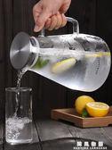 家用冷水壺玻璃泡茶壺耐熱高溫涼白開水杯扎壺防爆大容量水瓶套裝  韓風物語