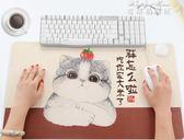加熱暖桌墊學生學習暖手書寫桌墊電熱暖桌寶辦公室桌面滑鼠鍵盤墊YYP 麥琪精品屋