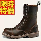 馬丁靴-粗曠街頭風大方男中筒靴2色58f26[巴黎精品]