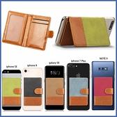 Realme X50 X7 Pro vivo X60 紅米 Note 9 Pro 小米 10 華碩 ZS670KS 牛仔拼接卡夾 透明軟殼 手機殼 保護殼
