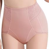思薇爾-挺享塑系列64-88蕾絲中機能高腰三角束褲(冰玉紫)