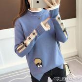 秋冬季韓版新款高領毛衣女寬鬆套頭ins超火加厚針織衫打底衫  潮流前線