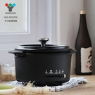 結帳送好康【YAMAZEN 山善】YGD-D650TW 多功能調理鍋(黑/白) 母親節禮物