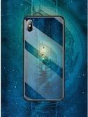UEU 千與千尋蘋果8手機殼iphone7plus情侶玻璃鏡面保護套卡通動漫6s(快速出貨)