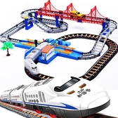 小火車和諧號電動軌道車小汽車兒童玩具套裝組合【快速出貨】