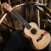 尤克里里 安德魯尤克里里初學者23寸學生入門26寸女兒童吉他旗艦店樂器 LX 曼慕
