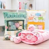 網紅可愛貓咪兔子豬零食抱枕一大袋公仔玩偶毛絨玩具生日禮物女生 LX 童趣屋