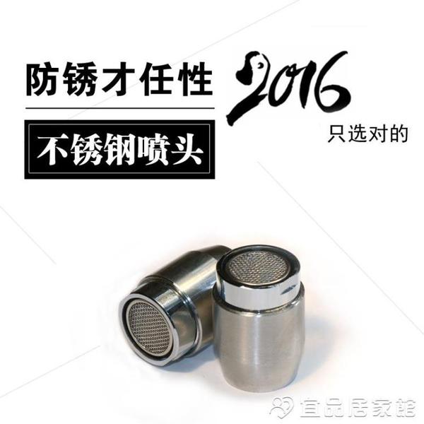 洗眼器 洗眼器噴頭配件附件304不銹鋼洗眼噴頭濾網緊急驗廠沖眼頭 母親節禮物