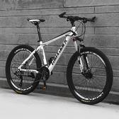 成人山地車26寸27/30速油碟一體輪越野變速自行車男學生減震單車 聖誕交換禮物
