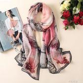 紀茵杭州絲綢真絲絲巾女100%桑蠶絲圍巾夏季百搭新款2018紗巾披肩 卡布奇諾