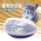 金德恩 比利時製造 LIXIT寵物用品小型寵物休憩遊戲兩用沙浴盆