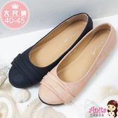 艾妮塔公主。中大尺碼女鞋。甜美系率性線條娃娃鞋 共3色。40~45碼 (D605)
