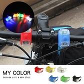 警示燈 青蛙燈 自行車小掛燈 照明燈 裝飾燈 單車裝備 掛燈 帳篷燈 第六代青蛙燈【N346】MY COLOR