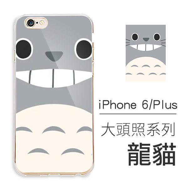 [iPhone 6 4.7 / Plus 5.5 ] 大頭照系列 防刮壓克力 客製化手機殼 小丸子小新哆啦A夢維尼龍貓伊莉莎白