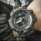 潮男防水電子錶雙顯多功能跑步運動計時手錶男士軍錶大錶盤夜光錶 [快速出貨]