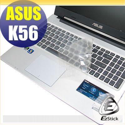 【EZstick】ASUS K56 K56CM 系列 專用奈米銀抗菌TPU鍵盤保護膜