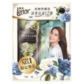 LENOR蘭諾衣物芳香豆超值優惠組(清晨草木)