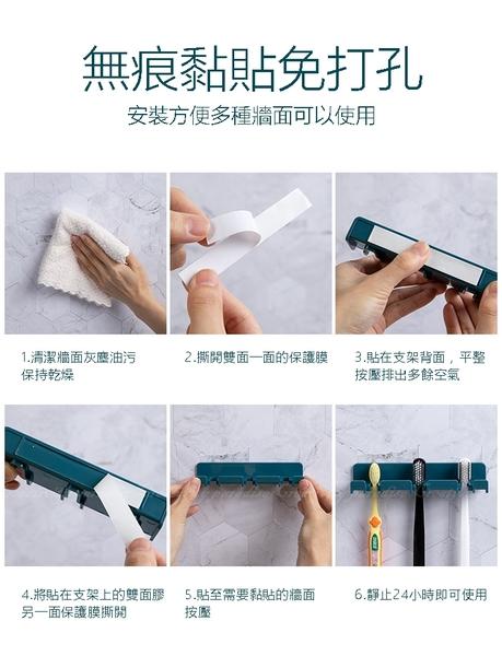 【三位掛架】免打孔黏貼插頭掛鉤 衛浴室牙刷架 壁掛式手機充電座