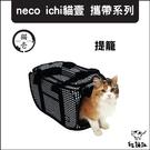 :貓點點寵舖:neco ichi 貓壹〔...