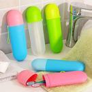 ✭米菈生活館✭【L59-1】便攜可懸掛牙刷收納盒 牙具 收納套 洗漱用品 收納管 出差 旅行 防水