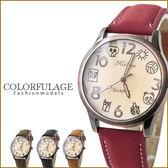 柒彩年代˙塗鴉復刻潮流玩味手錶 漸層咖中性皮革腕錶 多色可選【NE888】單支價格