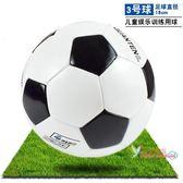 足球 足球 成人小學生兒童足球4號耐磨訓練5號 腳感軟皮耐踢比賽籃球 2色