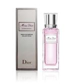 岡山戀香水~Christian Dior 迪奧 Miss Dior 花漾迪奧親吻女性淡香水20ml~優惠價:1360元