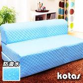 【KOTAS】高週波+防潑水彈簧沙發床/椅(雙人五尺)-藍