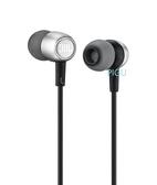 平廣 JBL DUET Mini BT 銀色 藍芽耳機 耳機 主體鋁殼可雙待機一對2 送收納袋公司貨保固一年