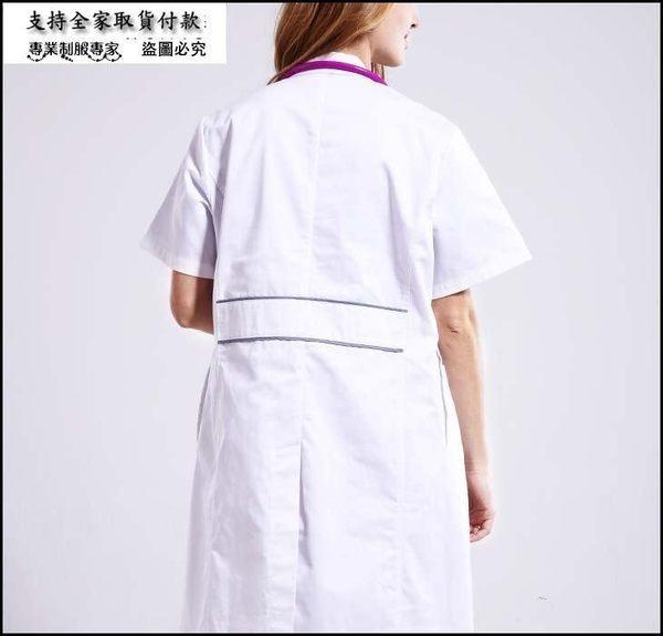 小熊居家男女款滌棉翻領短袖工作服 實驗室醫生服白大褂特價