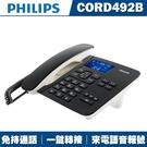 PHILIPS飛利浦 有線電話CORD492B