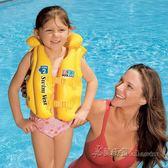 兒童充氣背心救生衣游泳衣浮力衣游泳圈馬甲祝泳衣【米蘭街頭】igo