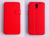 gamax HTC Desire 610 磁扣荔枝紋手機保護皮套 側立 內TPU軟殼 商務二代