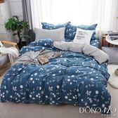 DOKOMO朵可•茉《美咲》100%MIT台製舒柔棉-標準雙人(5*6.2尺)三件式百貨專櫃精品薄床包枕套組